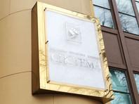 """Пресс-секретарь """"Роснефти"""": АФК """"Система"""" надеется на внесудебное решение"""