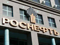 Китайская компания China Energy Company Limited (CEFC) обсуждает возможность покупки доли в