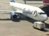 """Последний рейс """"Якутии"""" с клиентами Ted Travel вылетел в Москву с опозданием более чем на 15 часов"""