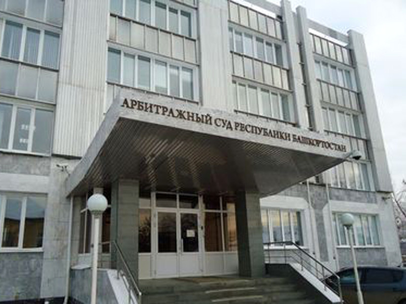 """Башкирский арбитраж объяснил свои мотивы: """"Система"""" выводила активы, зная, что владеет """"Башнефтью"""" незаконно"""