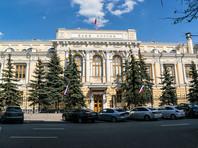 Чистый отток капитала из России вырос в полтора раза