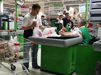 """""""Ромир"""": средний чек россиянина снова уменьшается"""