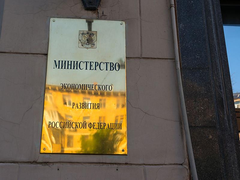 """В России может появиться новая корпорация госгарантий. Правительство по предложению Минэкономразвития собирается запустить в следующем году на базе ВЭБа """"фабрику проектного финансирования"""", которая должна заняться привлечением инвестиций"""
