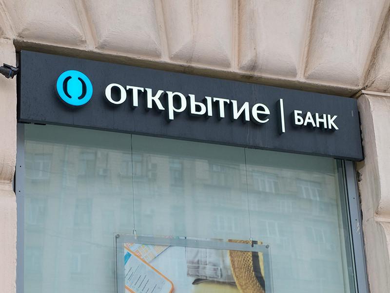 """Банк """"Открытие"""" неожиданно объявил тендер, чтобы срочно избавиться от 35 млрд рублей проблемных долгов"""