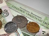 Потери граждан при переводе средств в НПФ в 2016 году составили 27 млрд рублей
