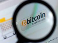 Новый Bitcoin Cash за сутки подорожал на 70% и стал третьей по стоимости криптовалютой в мире