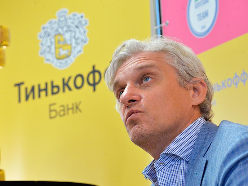 """""""Политый грязью"""" банк Тинькова подал в суд на авторов Youtube-канала Nemagia"""