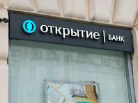 """ЦБ может стать собственником банка """"Открытие"""", столкнувшегося с массовым оттоком капитала"""