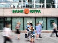 """""""Дыра"""" в капитале """"Югры"""" значительно выросла, но в банке так не думают"""