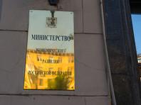 В России хотят тратить по 300 млрд рублей в год на новую корпорацию госгарантий, призванную привлекать инвестиции