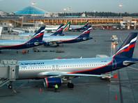 """Прокуратура заставила """"Аэрофлот"""" суммировать багаж летящих вместе пассажиров"""