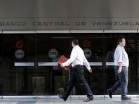 CША могут ужесточить  санкции против Венесуэлы, нанеся удар по ее финансам