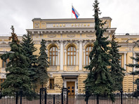 Российский ЦБ убрал с рынка еще один московский банк