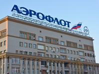 """""""Аэрофлот"""" пригрозил сократить закупки, если правительство затруднит беспошлинный ввоз иностранных самолетов"""