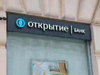 """В июне-июле банк """"Открытие"""" столкнулся с оттоком клиентских средств на 433 миллиарда рублей, привлек межбанковских ресурсов на 303 миллиарда рублей, что привело к снижению объема обязательств на 17%"""