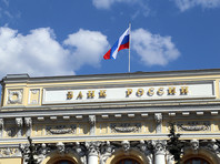 Если Банку России удастся удержать инфляцию в пределах 4%, среднегодовой обменный курс доллара составит 58,4 рубля в 2017 году, 59,4 рубля - в 2018 году и 58,8 рубля - в 2019 году