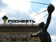 """Залоговые права на 49,9% акций Citgo в ноябре 2016 года получила швейцарская трейдинговая компания Rosneft Trading S.A., подконтрольная """"Роснефти"""", в качестве обеспечения по кредиту размером около 1,5 млрд долларов, выданному Венесуэле в прошлом году"""