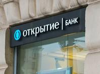 """Банк """"Открытие"""", которому очень нужны деньги, продал долю в кипрском банке RCB"""