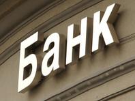 В России может появиться обновленное  объединение банков - с президиумом и ротацией