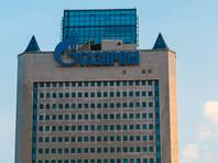 """Комиссия Совбеза покусилась на экспортную монополию """"Газпрома"""""""