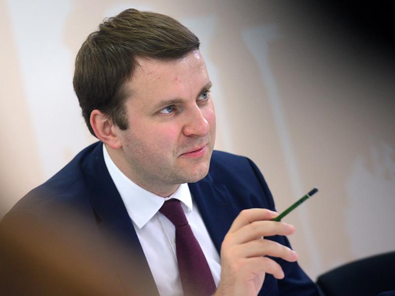 Глава Минэкономразвития РФ Максим Орешкин считает текущий курс рубля обоснованным и ожидает сохранения его на нынешних значениях в ближайшие месяцы