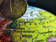 Половину профицита бюджетов регионов обеспечивает Москва