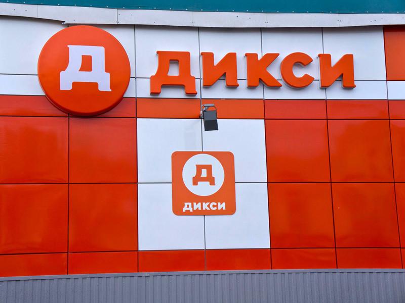 """Подмосковная ФАС возбудила дела в отношении """"Дикси""""и """"Магнита"""" за дискриминацию поставщиков"""
