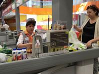 Повседневные расходы россиян продолжают расти третий месяц подряд