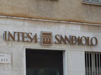 """Банк Intesa не смог синдицировать кредит на покупку акций """"Роснефти"""" из-за санкций США"""