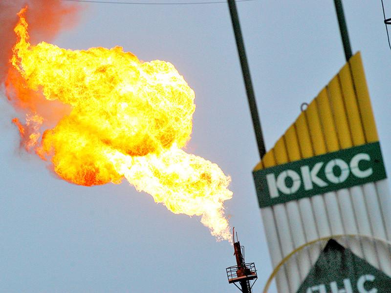 Еще один иск бывших акционеров ЮКОСа к России рассматривается в Канаде