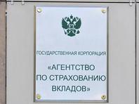 """АСВ отозвало иск о банкротстве """"ВИМ-Авиа"""" - правительство еще не определилось, как быть с авиакомпанией"""