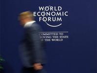 Россия прибавила пять позиций в глобальном рейтинге конкурентоспособности от Всемирного экономического форума