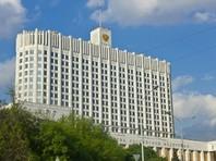 Правительство одобрило проект федерального бюджета на 2018-2020 годы