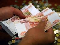Мониторинг зафиксировал снижение доли среднего класса в России