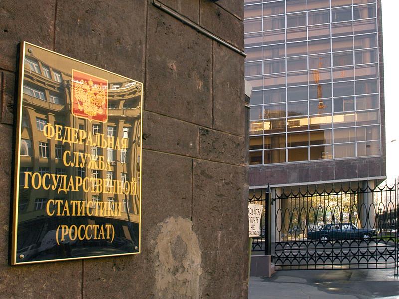 Число граждан России с доходом ниже величины прожиточного минимума по итогам первого полугодия 2017 года составляет 21,1 млн человек, свидетельствуют опубликованные во вторник данные Федеральной службы госстатистики (Росстат)