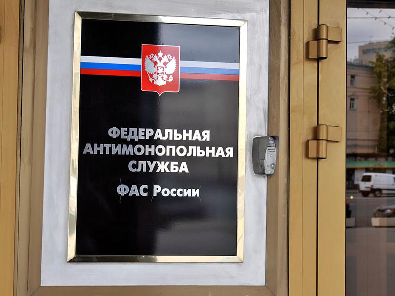 """В ФАС считают, что санация """"Бинбанка """" и """"Открытия"""" не приведет к дестабилизации"""