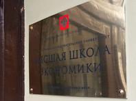 Исследование ВШЭ рассказало о ценах на услуги  проституток в Москве