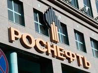 """""""Роснефть"""" станет конкурентом """"Газпрома"""", протянув газовую трубу в автономный район Ирака"""