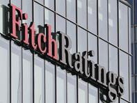 """Агентство Fitch изменило прогноз рейтинга России на """"позитивный"""""""