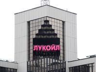 """""""Лукойл"""" снова  лидирует в  рейтинге крупнейших частных компаний по версии российского Forbes"""
