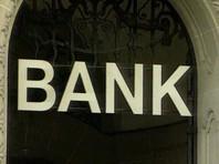 ВЦИОМ: половина россиян ждет скорого банковского кризиса