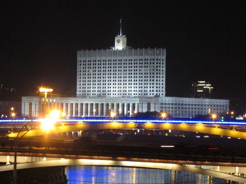 Правительство РФ обязало госкомпании отчитаться об офшорном владении активами