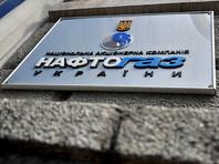 """""""Нафтогаз Украины"""" в суде в Гааге потребовал от России 5 млрд долларов за активы в Крыму"""