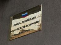 Чистый отток капитала из России в этом году вырос в 1,7 раза