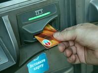 """""""Сбербанк"""" назвал напугавшую клиентов смену статуса дебетовых карт недоразумением"""