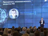 Орешкин признал, что Россия катастрофически теряет трудоспособное население