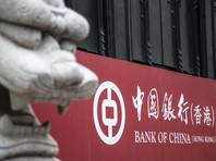 После резолюции СБ ООН китайские банки ужесточили политику в отношении клиентов из Северной Кореи