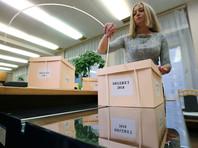 Проект бюджета на три года внесен в Госдуму - последний раз на бумаге