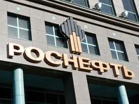 """""""Роснефть"""" обжаловала решение по иску к АФК """"Система"""", просит удовлетворить его в полном объеме"""