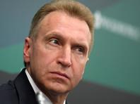 """Шувалов назвал предложение запретить криптовалюту """"мнением экспертов"""", серьезное обсуждение скоро начнется"""